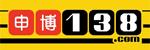 138.com