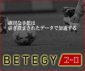 BETEGY
