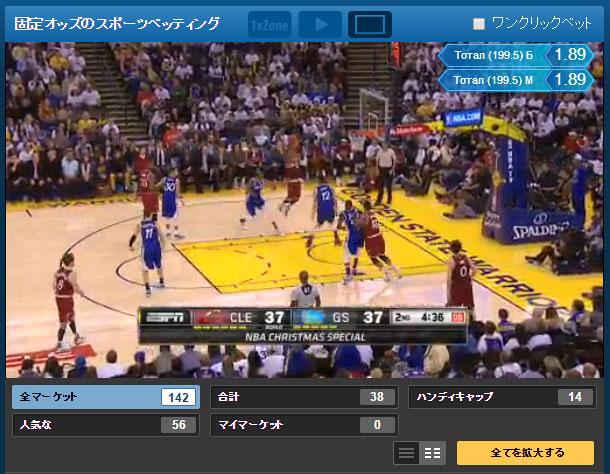 center-LiveTV-l