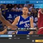 NBA ベットメニュー解説(1XBET/betcart/bet365比較)