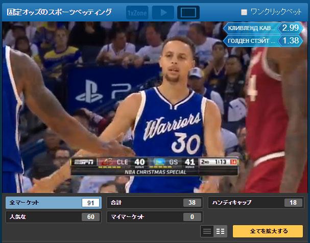 center-LiveTV-l2