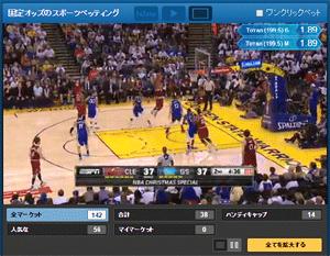 center-LiveTV-s