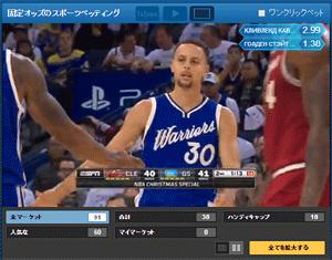 center-LiveTV-s2