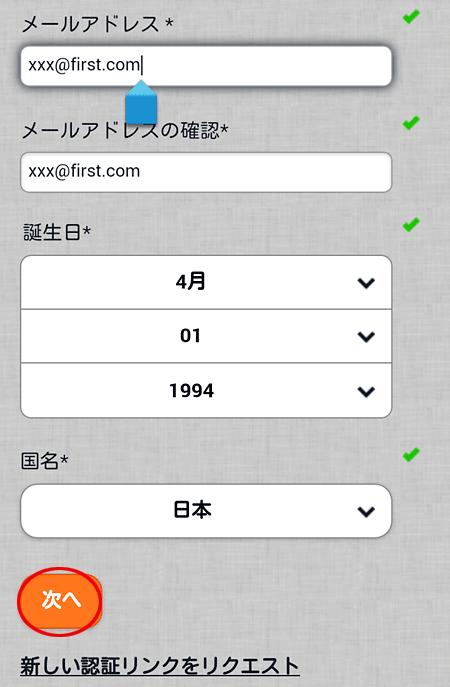 pin-m-reg002-2