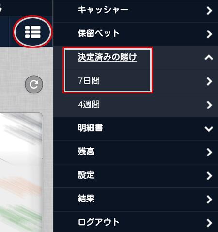 pin-mbet020r