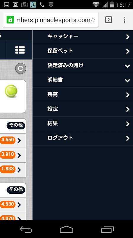 pin-use-m005
