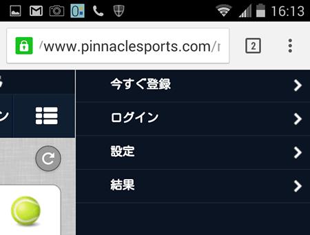 pin-use-m006