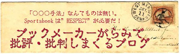 respect-book-banner